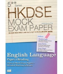 5** DSE Mock Paper English Language (Paper 1 Reading)
