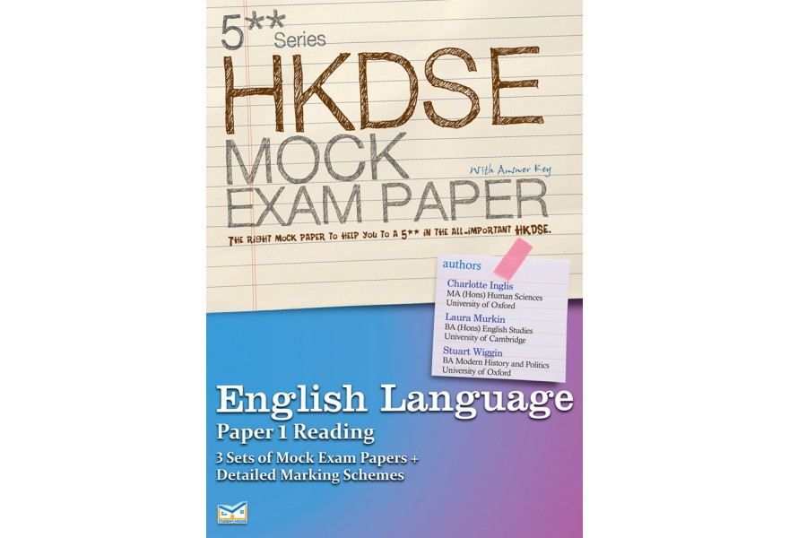 english hons paper 1 Alternative english english hons english subsidiary hindi hons hindi subsidiary mil hindi psychology subsidiary sanskrit hons sanskrit subsidiary paper- 1: management concept & practices paper- 2: business environments paper- 3: managerial economics.