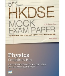 5** DSE Mock Paper Physics (Compulsory Part)