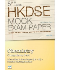 5** DSE Mock Paper Chemistry (Compulsory Part)