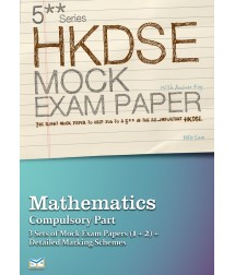 5** DSE Mock Paper Mathematics (Compulsory Part)