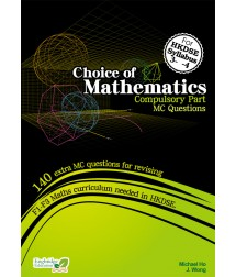 Choice of Mathematics - Compulsory Part