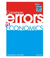 Common Errors in Economics