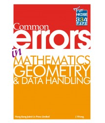 Common Errors in Mathematics - Geometry & Data Handling