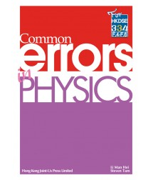 Common Errors in Physics