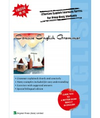 Concise English Grammar