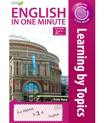English in One Minute - Learning by Topics