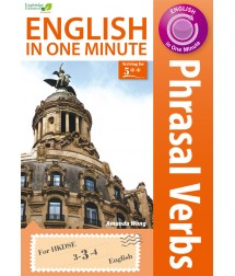 English in One Minute - Phrasal Verbs