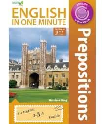 English in One Minute - Prepositions