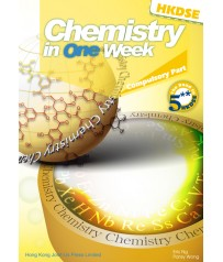 Chemistry in One Week - Compulsory Part