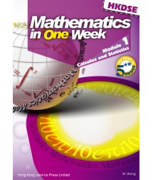 Mathematics in One Week - Module 1 Calculus & Statistics