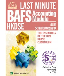 Last Minute BAFS - Accounting Module (DSE)