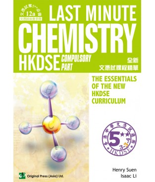 Last Minute Chemistry - Compulsory Part (DSE)