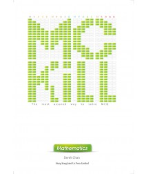 MC Kill - Mathematics