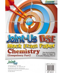 DSE Chemistry (Compulsory Part) Mock Paper