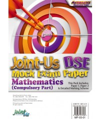 DSE Mathematics (Compulsory Part) Mock Paper