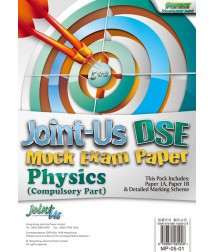 DSE Physics (Compulsory Part) Mock Paper