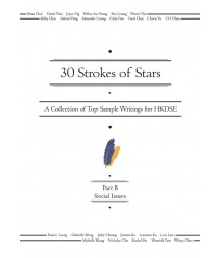 30 Strokes of Stars – A collection of top sample writings for HKDSE by 24 Law Undergraduates