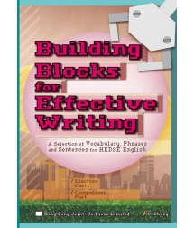 Building Blocks for Effective Writing