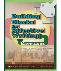 Building Blocks for Effective Writing Exercises