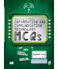Challenging HKDSE Information & Communication Technology MCQs