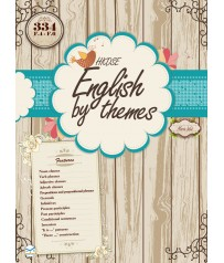 English by themes