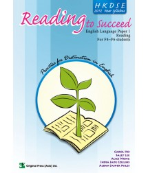 Reading to Succeed (DSE) Paper 1 Reading