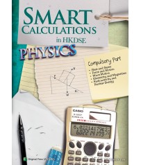Smart Calculations in HKDSE Physics (Compulsory Part)