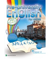 Pre-university English for HKDSE - Paper 4 Speaking