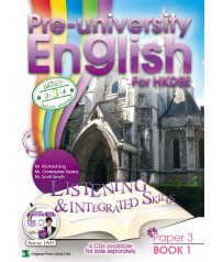 Pre-university English  for HKDSE - Paper 3 Listening & Integrated Skills Book 1 (Q&A)