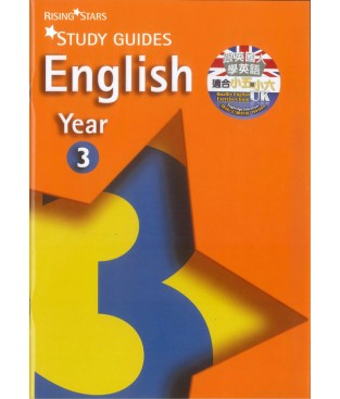 Rising Stars Study Guides - English Years 3