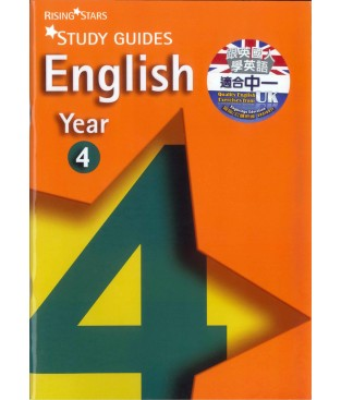 Rising Stars Study Guides - English Years 4
