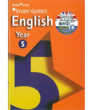Rising Stars Study Guides - English Years 5