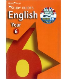Rising Stars Study Guides - English Years 6