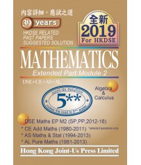 DSE Mathematics - Module 2 Related Past Papers Suggested Solution