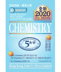 DSE Chemistry Related Past Papers Suggested Solution (with solution up to 2019 papers)